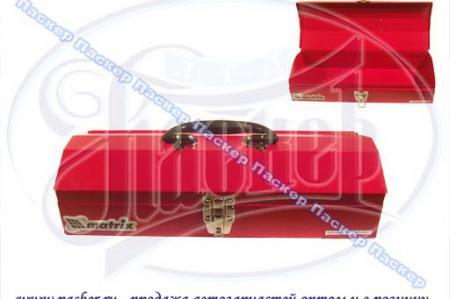 Ящик для инструмента металл 410х154х95 906035