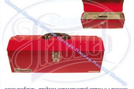Ящик для инструмента металл 484х154х165 +органайзер 906025