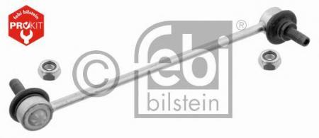 Тяга стабилизатора пер 238mm ESCORT 07989