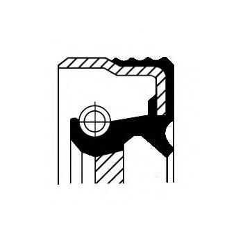 Сальник редуктора 40x70x11 01029803