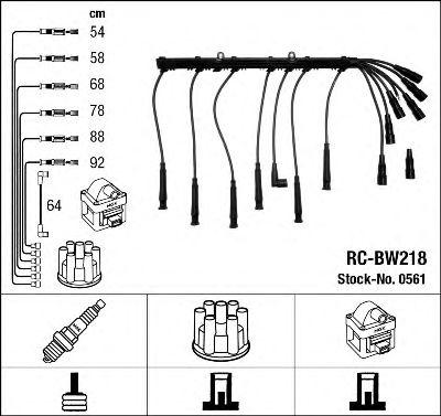 Высоковольтные провода 0561
