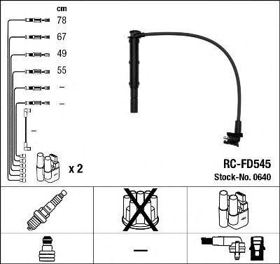 Высоковольтные провода 0640