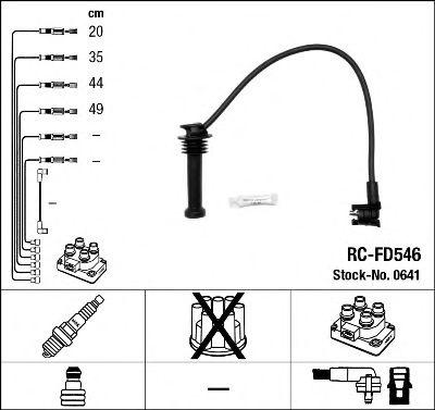 Высоковольтные провода 0641
