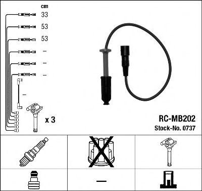 Высоковольтные провода 0737