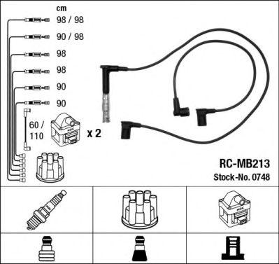 Высоковольтные провода 0748