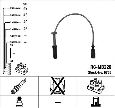 Высоковольтные провода 0755