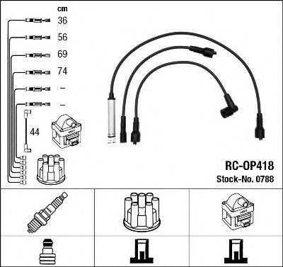 Высоковольтные провода 0788
