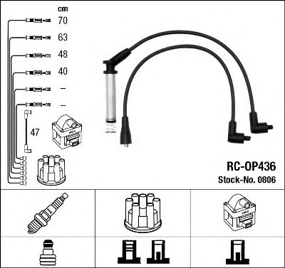 Высоковольтные провода 0806