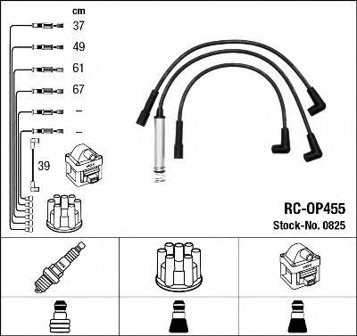 Высоковольтные провода 0825