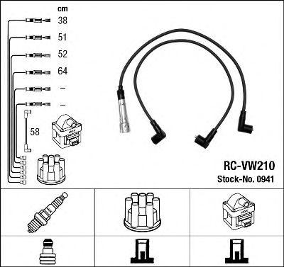 Высоковольтные провода 0941