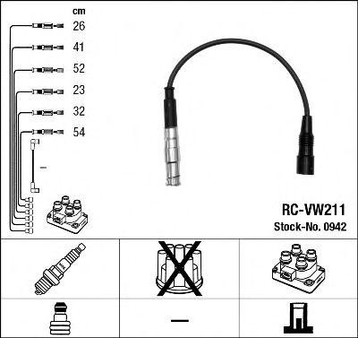 Высоковольтные провода 0942