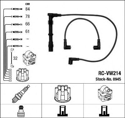 Высоковольтные провода 0945