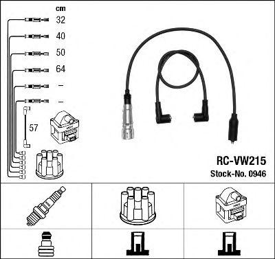 Высоковольтные провода 0946
