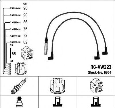 Высоковольтные провода 0954
