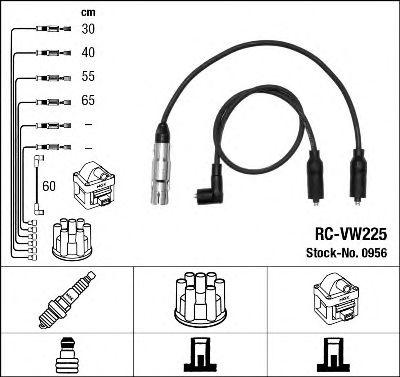 Высоковольтные провода 0956