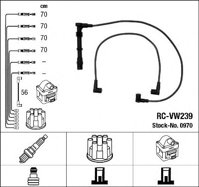 Высоковольтные провода 0970
