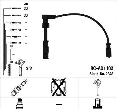 Высоковольтные провода 2348