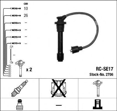 Провода зажигания 2706