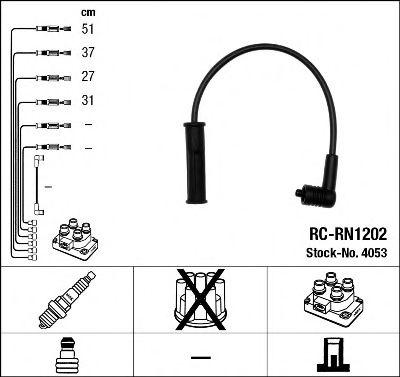 Высоковольтные провода 4053