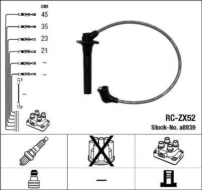 Провода зажигания комплект 8839