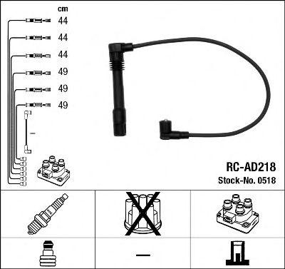 Высоковольтные провода 0518