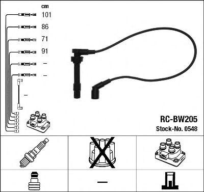 Высоковольтные провода 0548