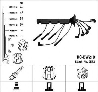 Высоковольтные провода 0553