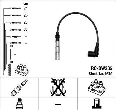 Высоковольтные провода 0579