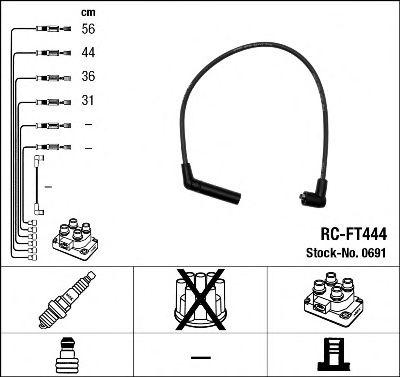 Высоковольтные провода 0691
