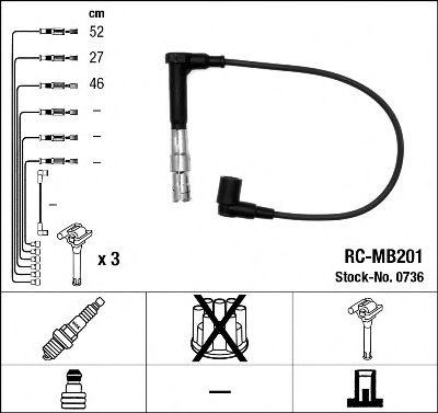 Высоковольтные провода 0736