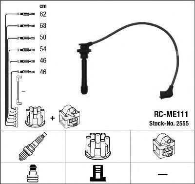 Высоковольтные провода 2555