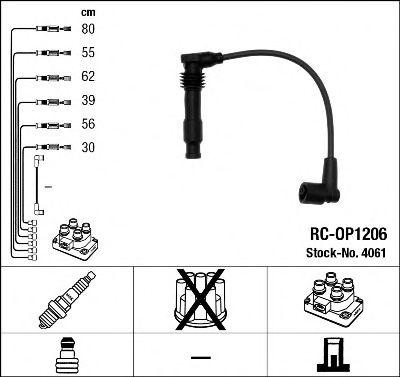 Высоковольтные провода 4061
