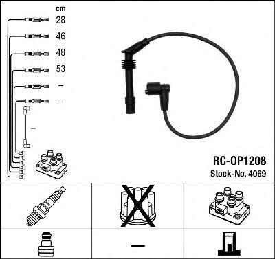Высоковольтные провода 4069