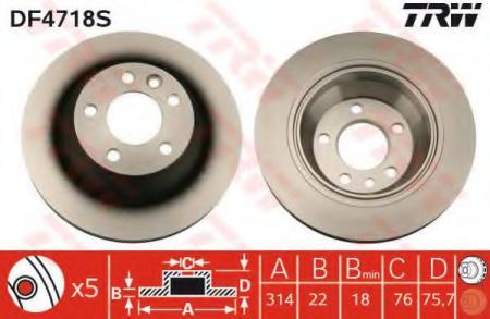 Тормозной диск VAG TOUAREG DF4718S