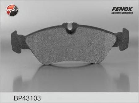 Колодки тормозные задние BP43103