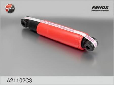 Амортизатор передний УАЗ-3160 FENOX газ. A21102C3