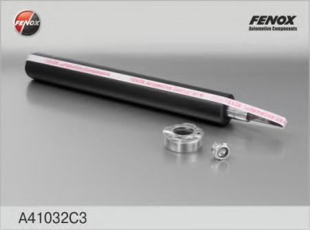 Амортизаторный вкладыш передней стойки ИЖ-2126 газовый A41032C3