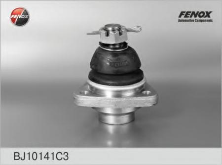 Шаровая опора Г-2217 нижняя в упаковке BJ10141C3