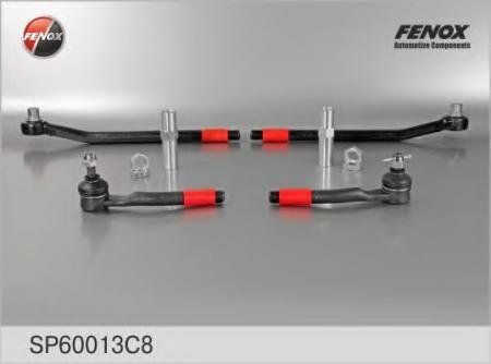 Рулевая трапеция 2108, 09, 099 (комплект) Fenox SP60013C8