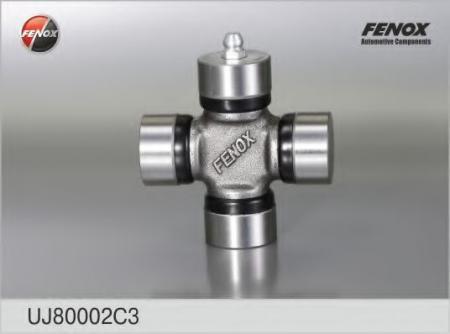 КРЕСТОВИНА 2105 (УСИЛЕН.) FENOX UJ80002C3
