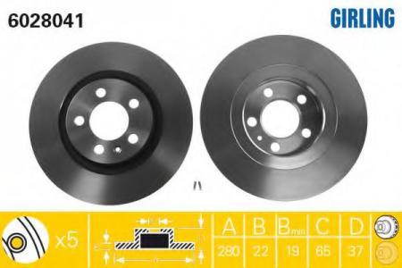 Диск тормозной передний вентилируемый GOLF IV / OCTAVIA 6028041