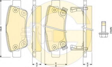 Колодки тормозные задние CR-V III 07-> 6134464