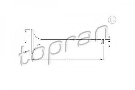 Клапан впускной KADETT E 1.8-2.0 201 264 585