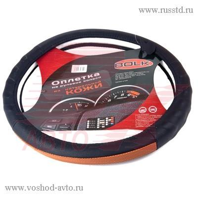 Оплетка на руль M 38см кожа черно-Ferrari BOLK BK01303BK/FR-M                                                  BK01303BK/FR-M
