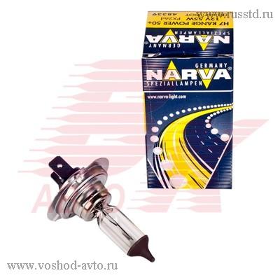 Лампа 12V 55W 48339RP