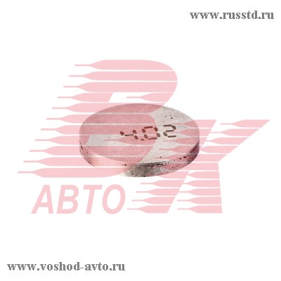 Шайба регулировочная клапанов ВАЗ 2108, ОКА (4.02), 21080-1007056-43 / 21080100705643