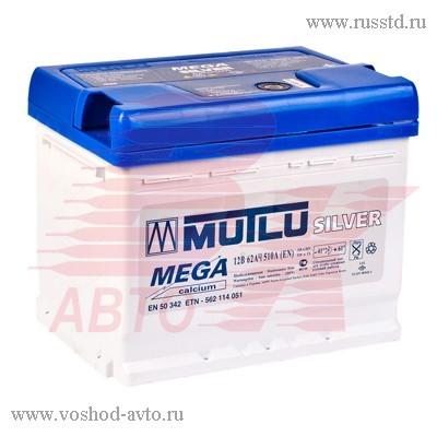 Аккумулятор MUTLU 6СТ 62 A/ч ОБР. 8696693106210